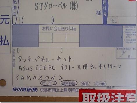 CA370162