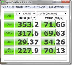 SSD_Bench