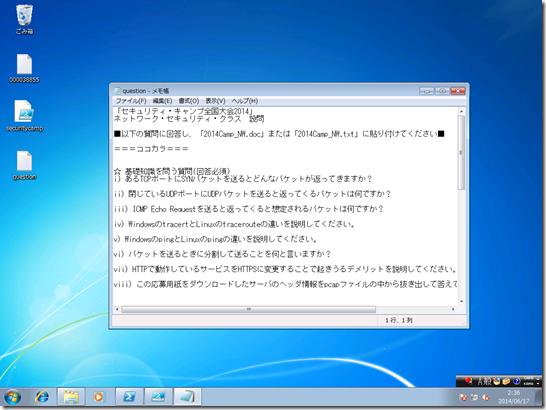 windows xp file timestamp adjust add timestamp google spreadsheet