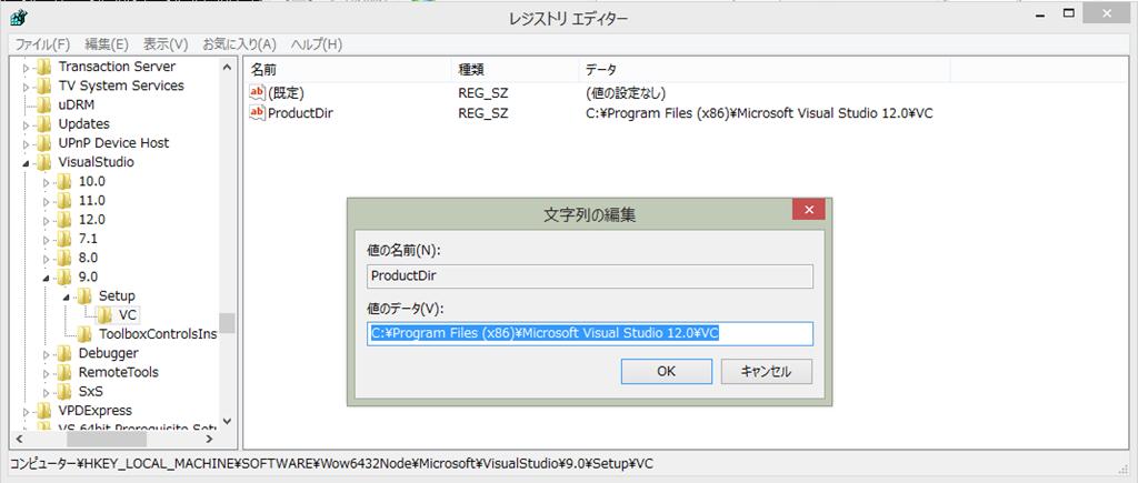 distutilsplatformerror microsoft visual c++ 9.0 is required